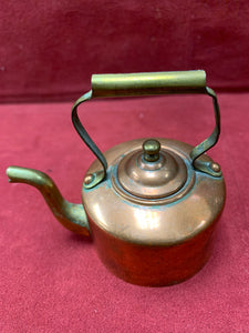 Peerage- England. Copper/Brass Kettle.  Tradesman's Sample. 2-1/4