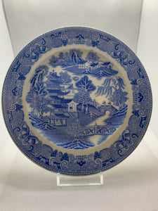 Collector Plate. England. Crown Staffordshire. Asian Scene