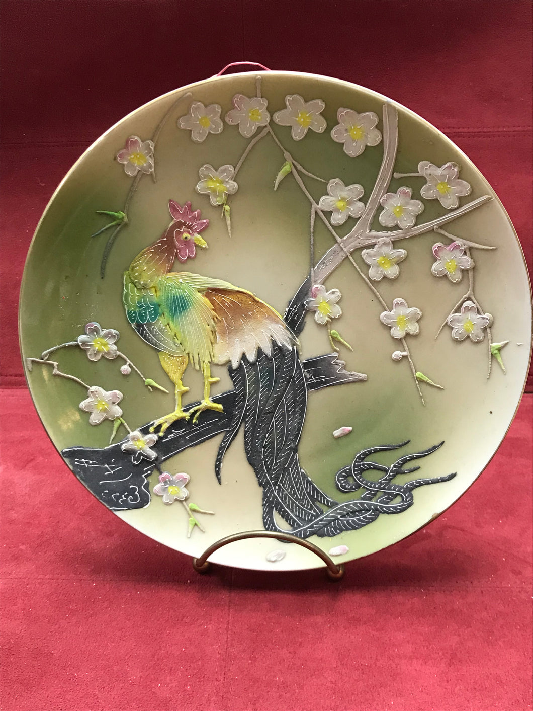 Collector Plate. Maso Ware, Shafford, Japan. Long tailed Rooster. 8