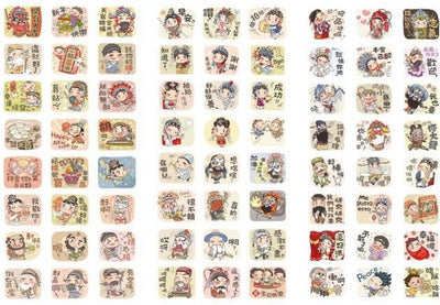Transparent Vintage Stickers - Kyla Dawn Designs