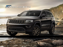 Load image into Gallery viewer, Jeep Grand Cherokee SRT/Trackhawk Winter Package