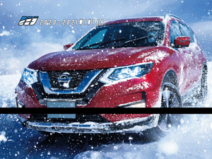 Nissan Altima Winter Package