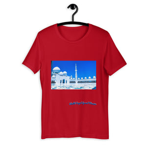 Firebrick Men's Sheikh Zayed Grand Mosque Short-Sleeve T-Shirt