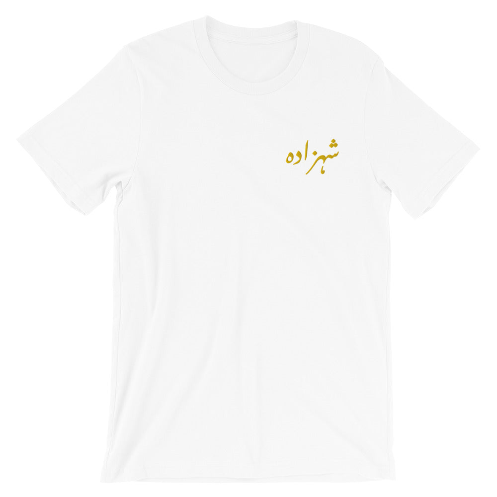 Antique White Men's Shahzada T-Shirt