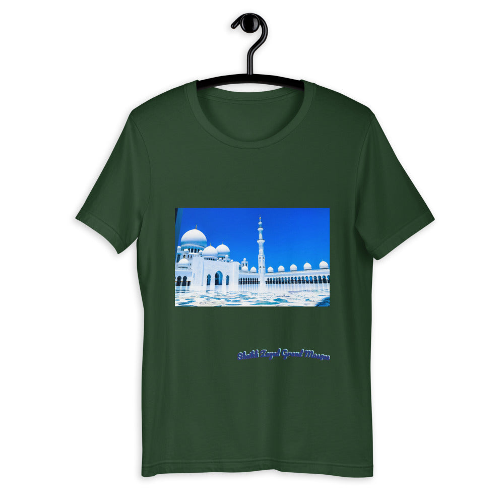 Dark Slate Gray Men's Sheikh Zayed Grand Mosque Short-Sleeve T-Shirt