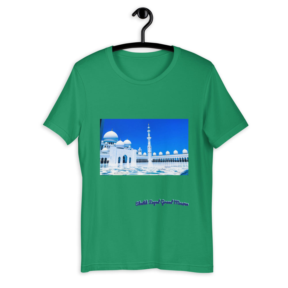 Sea Green Men's Sheikh Zayed Grand Mosque Short-Sleeve T-Shirt