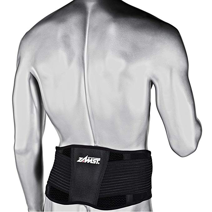 New Zamst ZW-5 Back Brace Black Adult Medium 473502