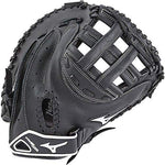 New Mizuno Prospect GXS102 Fastpitch Softball Catcher's Mitts 32.5 Black RHT