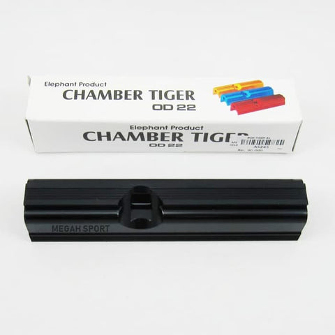 RESIVER TIGER/ CHAMBER TIGER ELEPHANT (AS245)