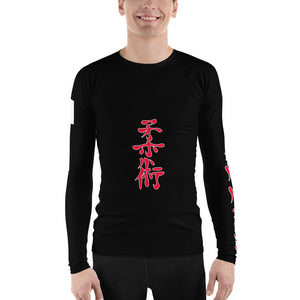 Warhammer Fightwear Japanese Jiu Jitsu Men's Rash Guard - Warhammer Fightwear