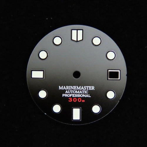 DG MM Dial for Watch Seiko Mod