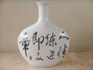 Flat Chinese Crackle Vase - Unique Wood
