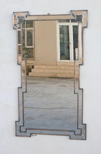OBLONG BRONZE GOLD SHAPED MIRROR 127X73 - Unique Wood