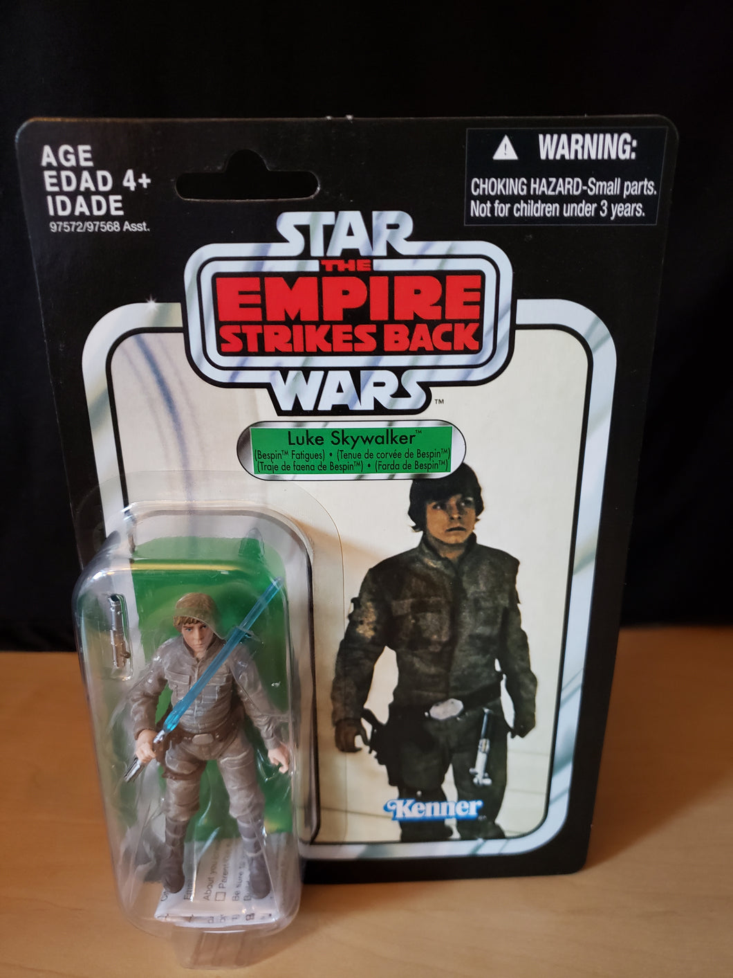 2010 Star Wars TVC Empire Strikes Back - Luke Skywalker (Bespin Fatigues) VC04