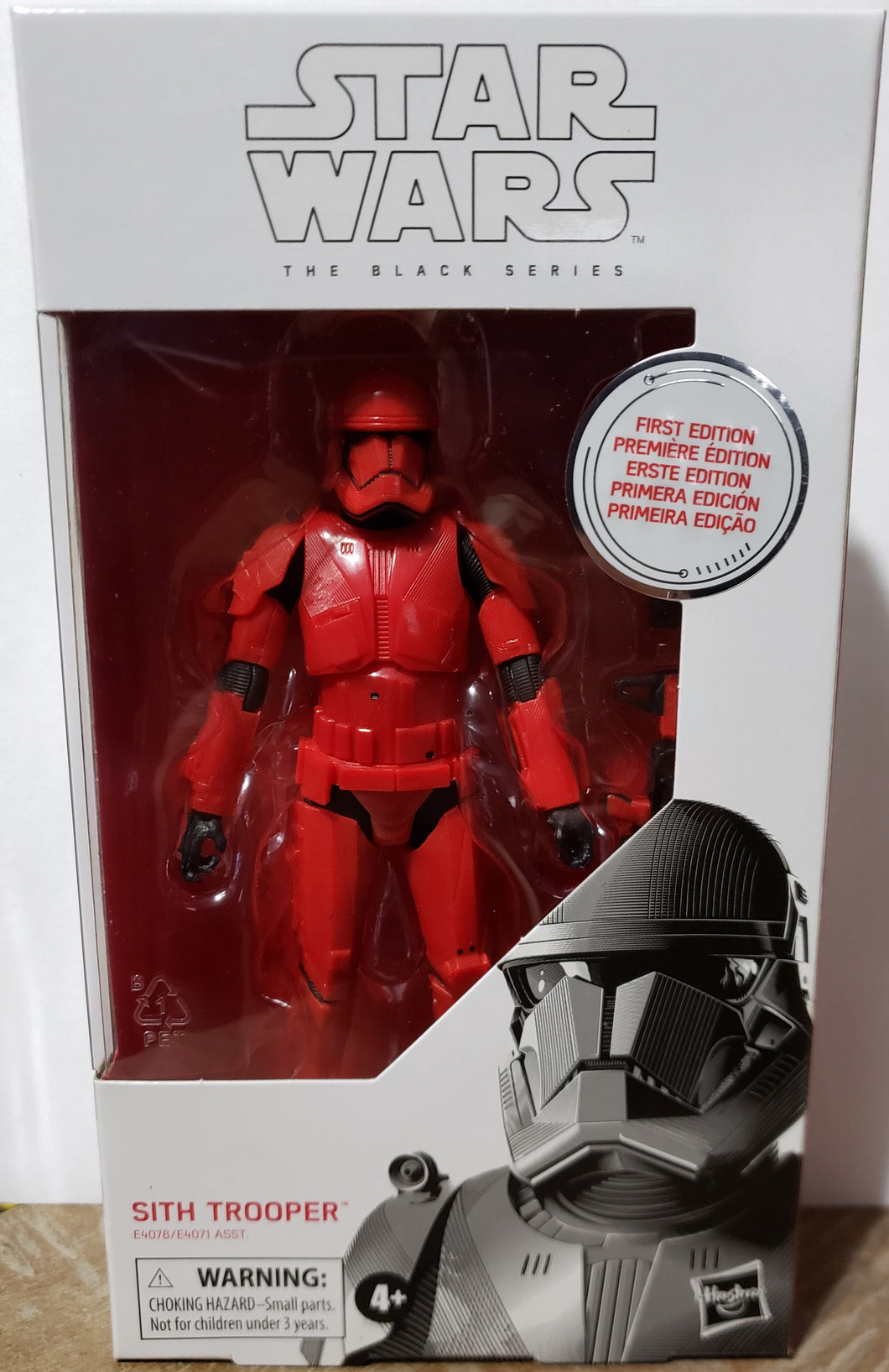 2019 The Black Series - Sith Trooper (First Edition) (6-inch figure)