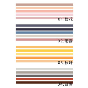 Gradient Washi Tape - 5 pack