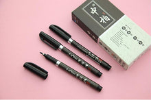Load image into Gallery viewer, Japanese Calligraphy Pens - 3 pack