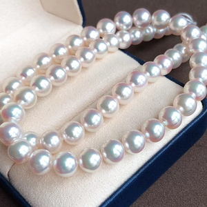 7.0-7.5 mm Round Genuine White Akoya Pearl Necklace in 16 Inch for Women - takaramonobr