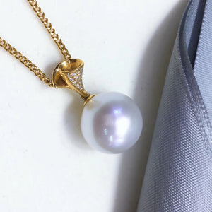 13.0-14.0 mm White South Sea Pearl | Australia White Pearl & Diamond Pendant Mounted on 18K Gold - takaramonobr