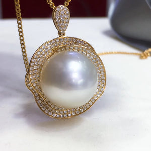 15.0-16.0 mm White South Sea Pearl | Australia White Pearl & Diamond Pendant Mounted on 18K Gold - takaramonobr