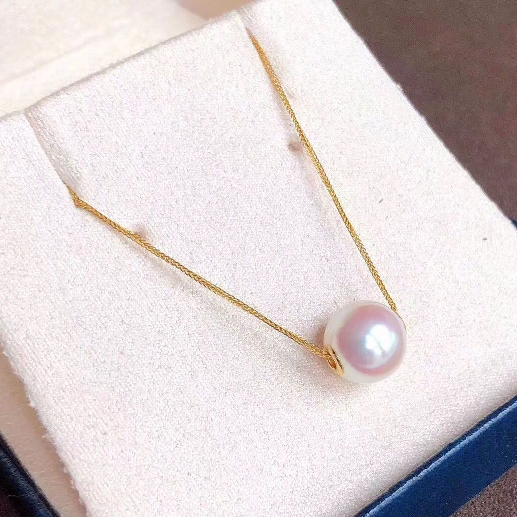 White Akoya Pearl Pendant With Solid 18-Karat Yellow Gold Chain - takaramonobr