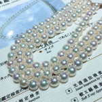 Load image into Gallery viewer, Top Gem Quality 8.0-8.5mm Aurora TEN-NYO(Aurora Hanadama) Pearl Necklace | Pearl Science Laboratory Appraisal Certificate - takaramonobr