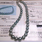 Load image into Gallery viewer, Top Gem Quality | 11.0-14.0 mm Aurora Platinum Black Pearl Necklace | Pearl Science Laboratory Appraisal Certificate - takaramonobr
