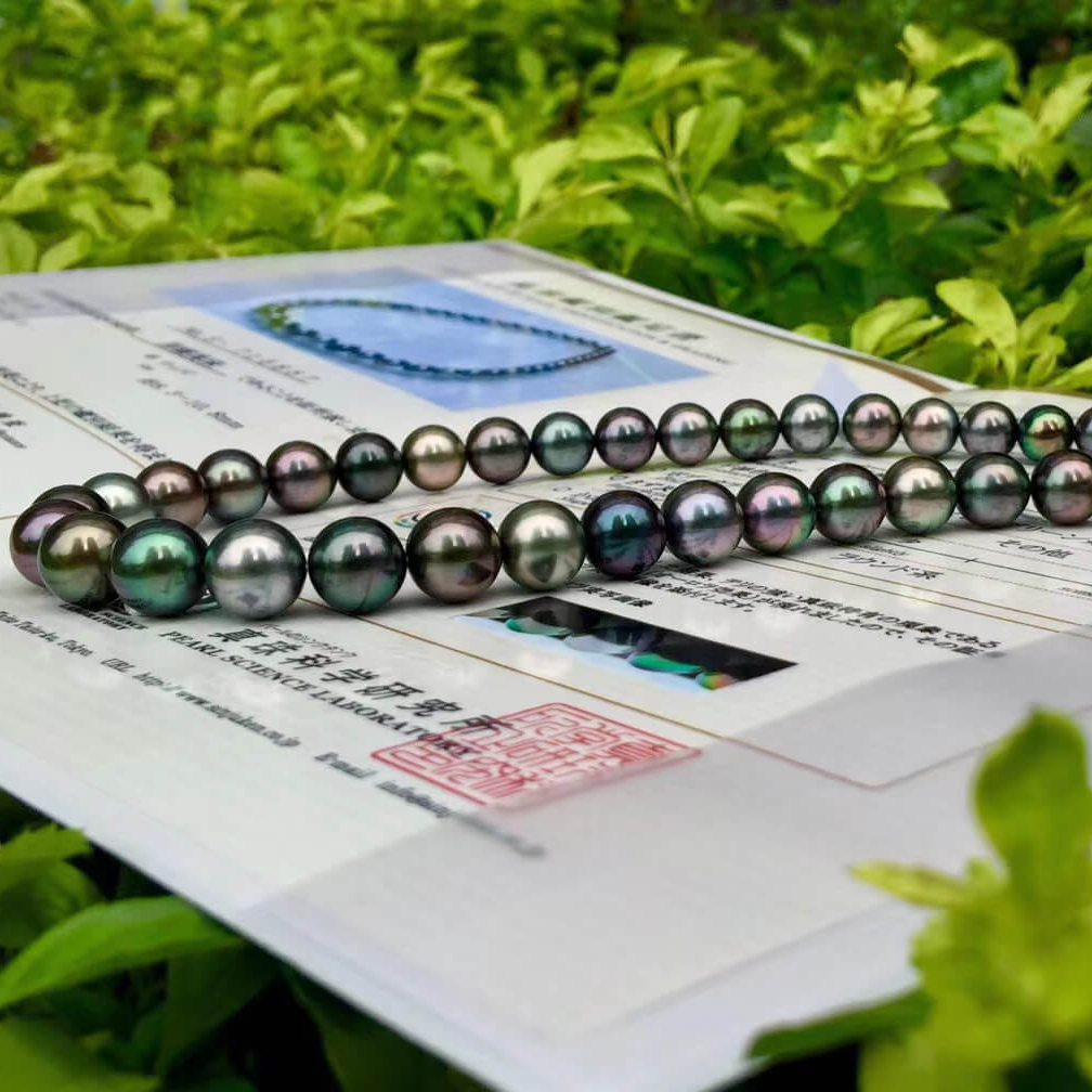 Top Gem Quality | 8.0-11.0 mm Aurora 黒蝶クイーン Multicolor Tahitian Pearl Necklace | Pearl Science Laboratory Appraisal Certificate - takaramonobr