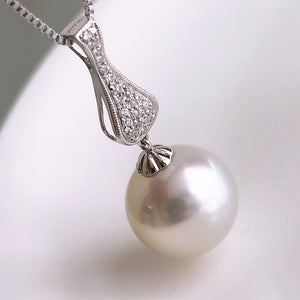 13.0-14.0 mm White South Sea Pearl & Diamond Pendant Mounted on Solid 18-Karat White Gold - takaramonobr