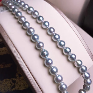 8.5-9.0 mm Natural-Color Baroque Blue Rose Akoya Pearl Necklace with PSL Certificate - takaramonobr