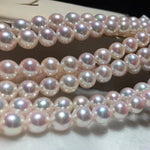 Load image into Gallery viewer, Stunning 16 Inches 8.0-8.5 mm Japanese White Akoya Pearl Necklace for Women - takaramonobr