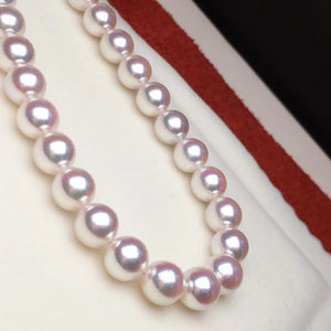 Top Gem Quality | Aurora TEN-NYO (Aurora Hanadama) Pearl Necklace | Pearl Science Laboratory Appraisal Certificate - takaramonobr
