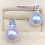 Load image into Gallery viewer, TEN-NYO Luster Princess Collection 8.0-8.5 mm Japanese Akoya Pearl & Diamond Stud Earrings in 18K White Gold - takaramonobr