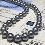 Load image into Gallery viewer, TERI Strongest Series | 8.0-11.0 mm Aurora Ocean Blue Tahitian Blue Pearl Necklace | Pearl Science Laboratory Appraisal Certificate - takaramonobr