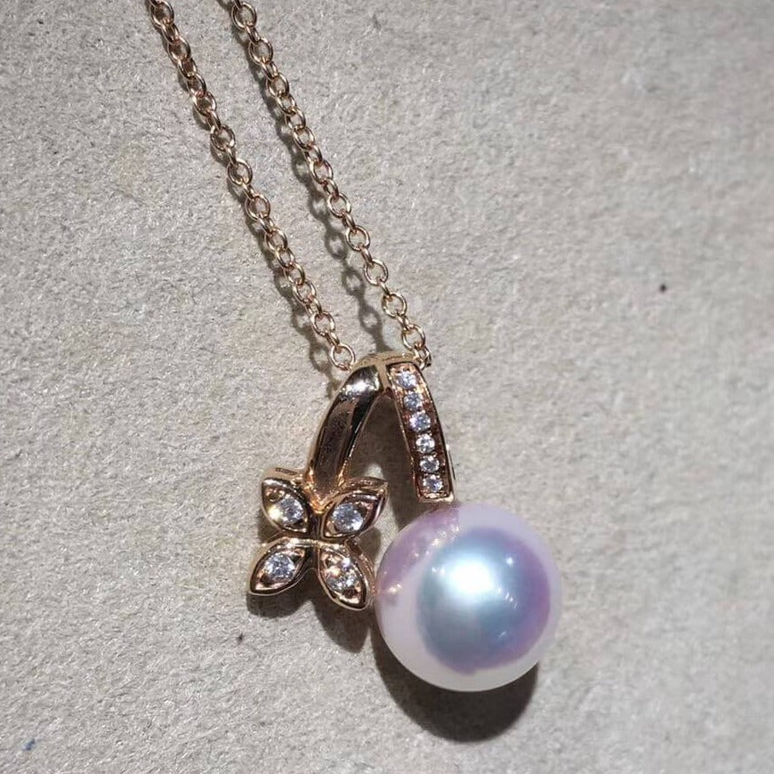 Clover Series 8.0-8.5 mm Akoya Pearl & Diamond Pendant in 18K Gold - takaramonobr