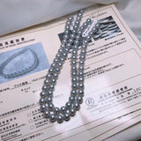 10.5-11.0 mm Natural-Color Japanese Blue Akoya Pearl Necklace for Jewelry Collection - takaramonobr