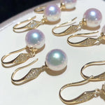 Load image into Gallery viewer, 8.5-9.0 mm White Akoya Pearl & Diamond Dangle Earrings for Woman - takaramonobr
