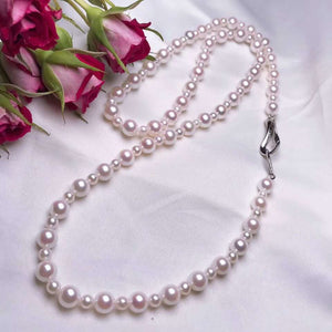 "24"" Matinee Length Japanese AAA White Akoya Pearl Necklace - takaramonobr"