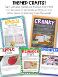 Close Reading Activities All Year Bundle