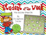 Student of the Week Mini Bulletin Board Set- Dots on Turquoise