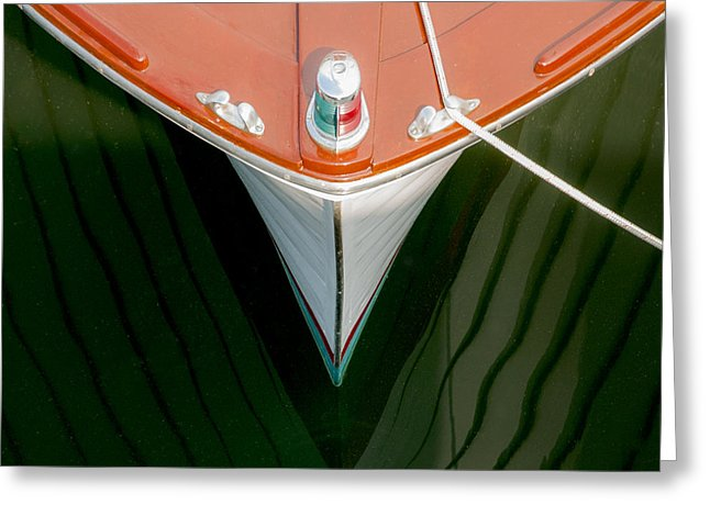 Vintage Boat Mirror Water Reflection - Greeting Card