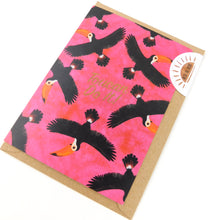 Load image into Gallery viewer, Toucan Do It Greetings Card
