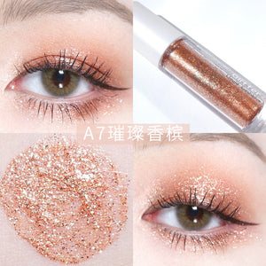 Bueqcy Starry Liquid Eye Shadow