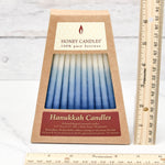 Hanukkah White/Blue Beeswax Candles