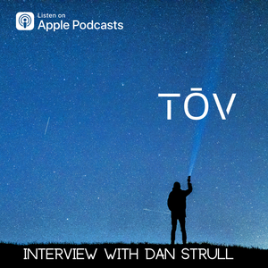 Interview With Dan Strull