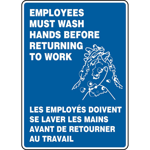 "French Bilingual Safety Sign: Employees Must Wash Hands Before Returning To Work 14"" x 10"""