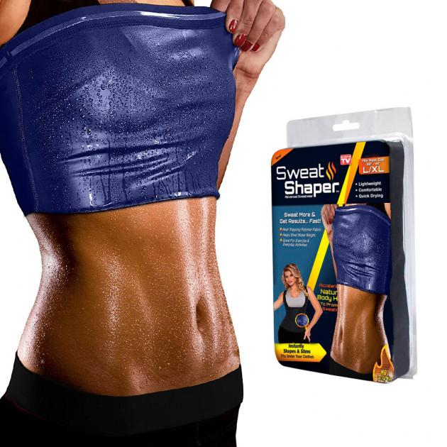 Sweat Shaper