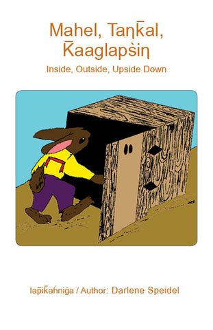 Inside, Outside, Upside Down (Lakota / English)