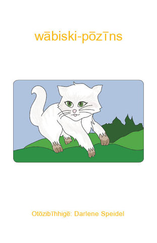 White Cat (Saulteaux)