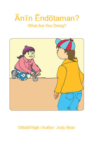What Are You Doing (Saulteaux / English)